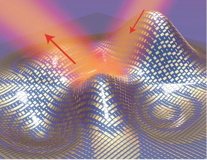 Can't believe your eyes? Scientists build tiny invisibility cloak