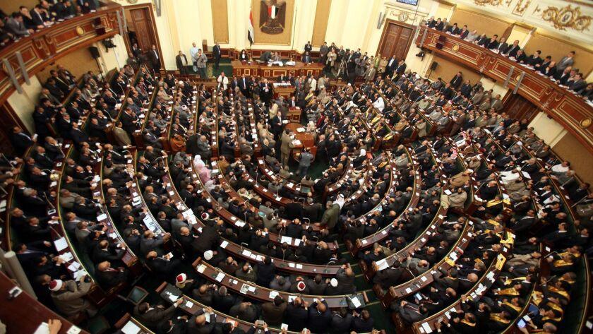 Egyptian parliament discusses a new constitution amendments, Cairo, Egypt - 23 Jan 2012