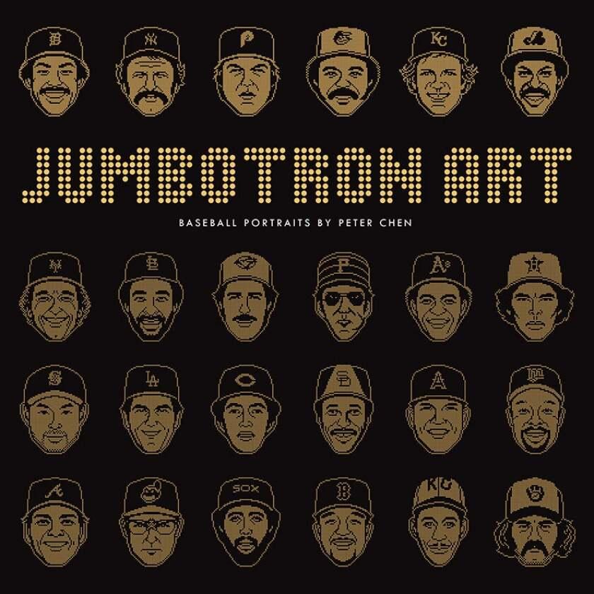 """Cover art for """"Jumbotron Art: Baseball Portraits."""""""