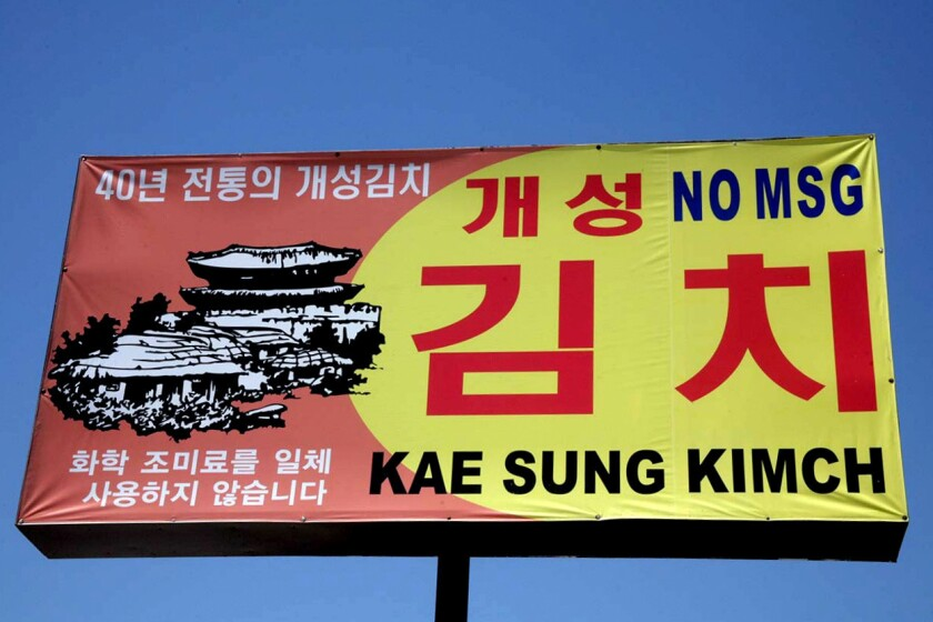 Kaesung Kimchi in Koreatown offers the flavors of North Korea.