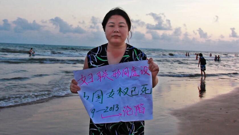 "Activist Ye Haiyan from the movie ""Hooligan Sparrow."""