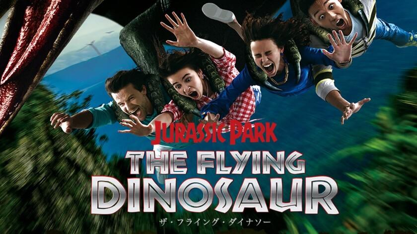 17) Flying Dinosaur