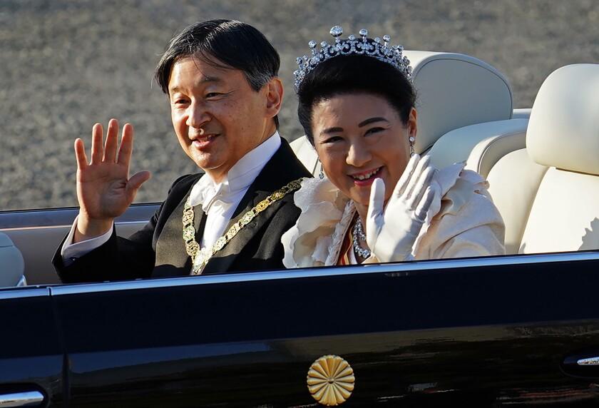 Japan Emperor Secret Ritual