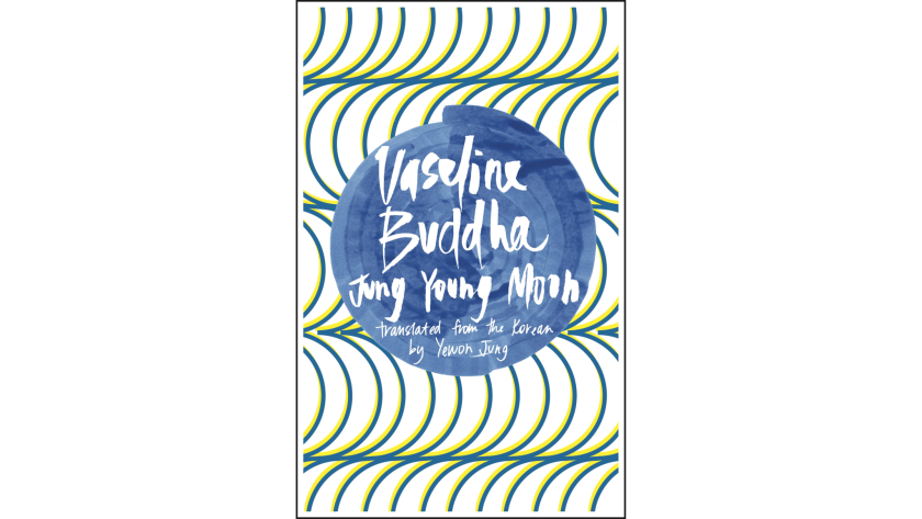 """""""Vaseline Buddha"""" by Jung Young Moon"""