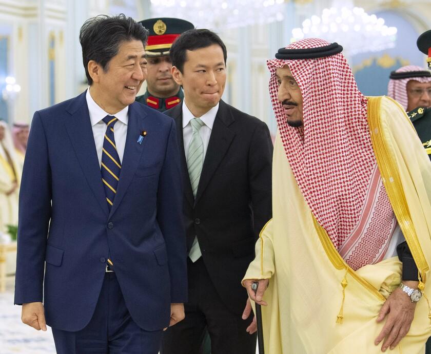 Saudi Japan