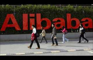 Anticipation ahead of Alibaba's U.S. IPO filing next week