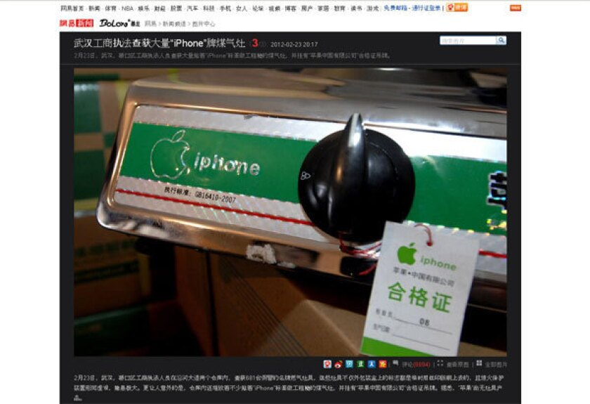 A screen grab from the Chinese language website NetEase, showing a picture of an iPhone-branded stove.