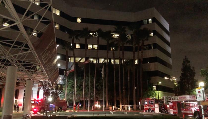 Keck Hospital at USC
