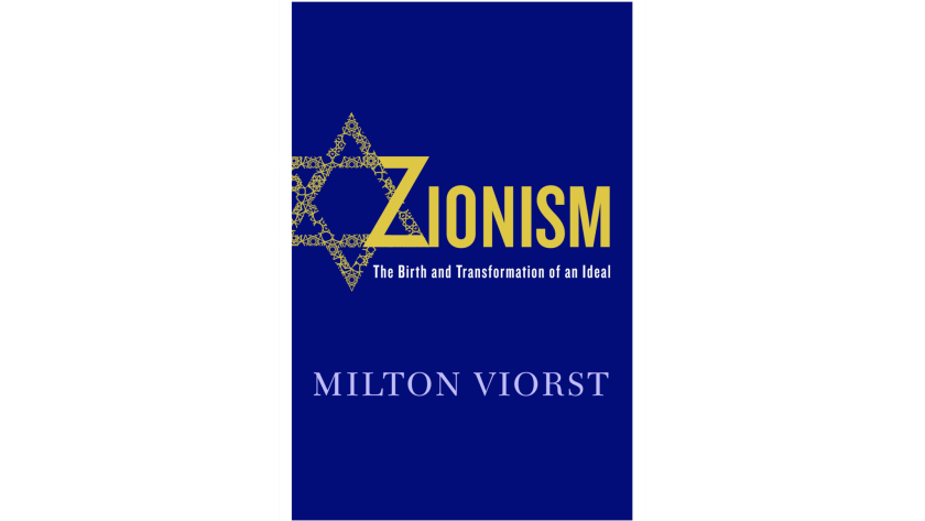 """""""Zionism: The Birth and Transformation of an Ideal"""" by Milton Viorst"""