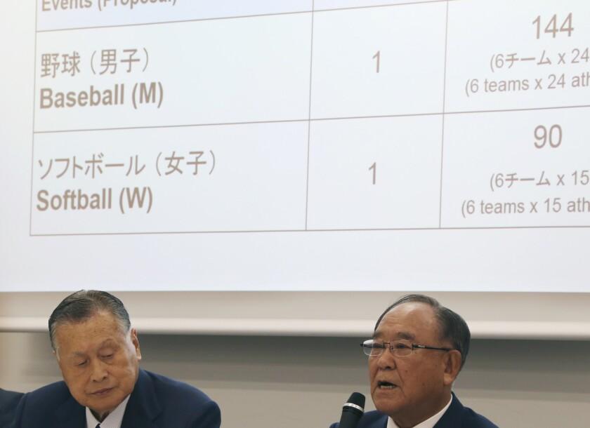 Fujio Mitarai, Yoshiko Mori,