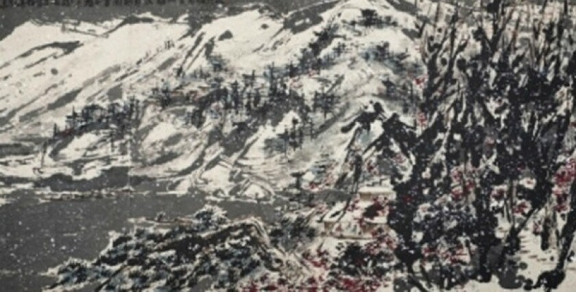 """A detail of the painting """"Snowy Mountain"""" by Chinese artist Cui Ruzhuo."""