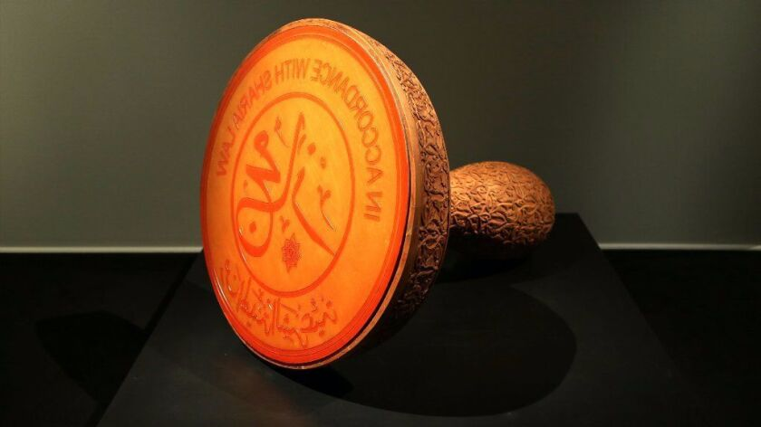 "Abdulnasser Gharem's sculpture ""The Stamp (Moujaz)"" on view at LACMA."