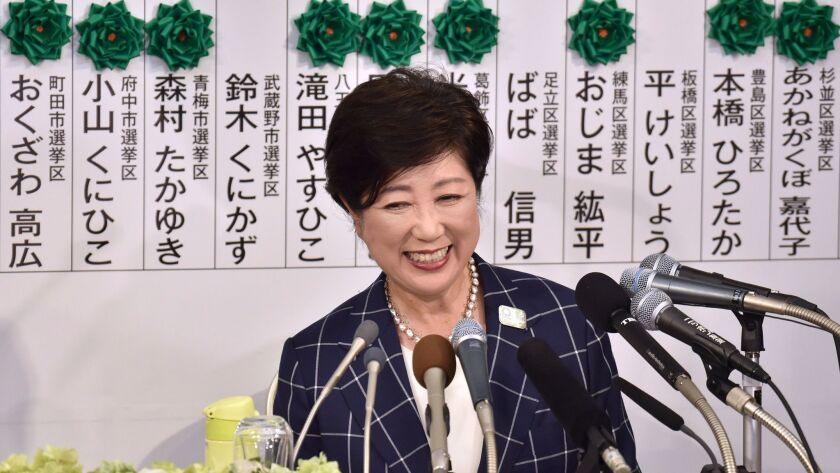 Tokyo Gov. Yuriko Koike, who leads the newly formed Tomin First no Kai (Tokyoites First party), holds a news conference on July 2, 2017, after the Tokyo metropolitan assembly election.
