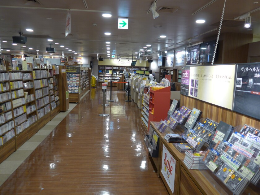 The classical floor at Tokyo's Tower Records at lunchtime two weeks before Christmas.