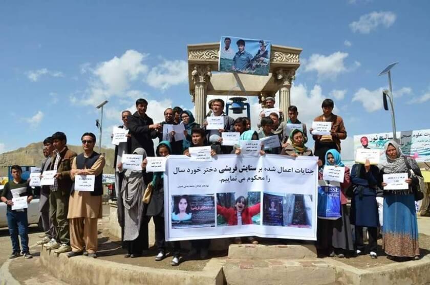Demonstrations on behalf of Setayesh were held in several Afghan cities.
