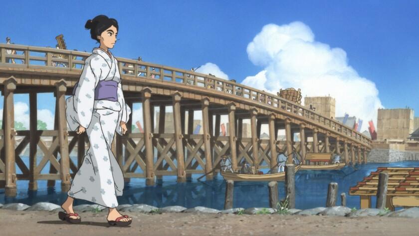 'Miss Hokusai'