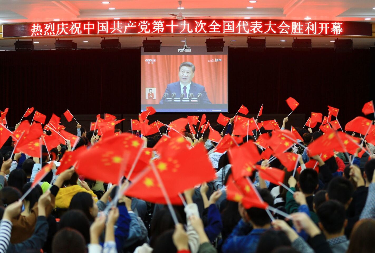 19th Communist Party Congress in China