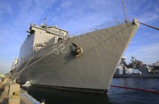 USS Pearl Harbor