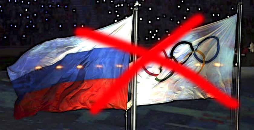 La bandera olímpica (d) y la rusa (i)... momentos tensos.