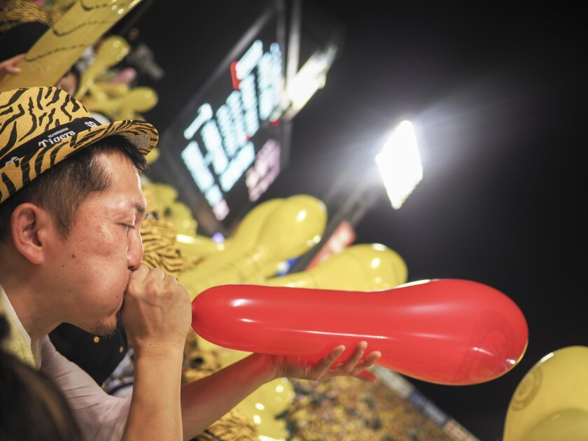 During the seventh-inning stretch, fans at Hanshin Koshien stadium, located just outside Osaka, blow up balloons and release them in unison.