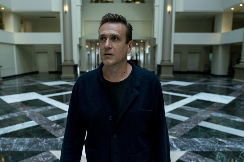 """""""It was like a rite of passage,"""" creator and star Jason Segel says of the interactive experience that inspired his new AMC series """"Dispatches From Elsewhere."""""""