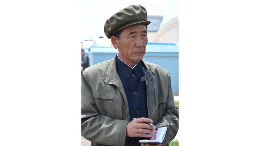 Jangchon