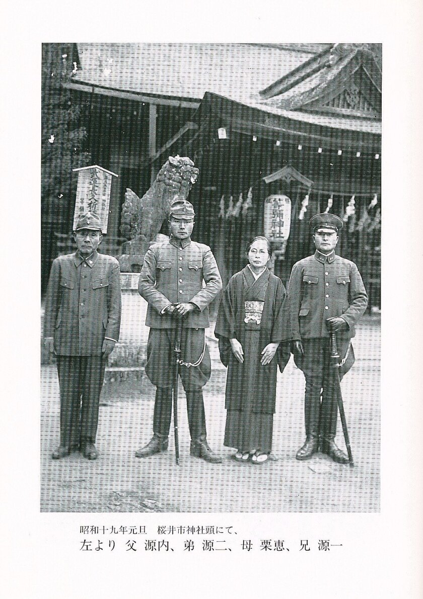 From RIGHT to LEFT: Lt. Gen-ichi Hattori, his mother, Machiko, his younger brother and their father Gen-nai.