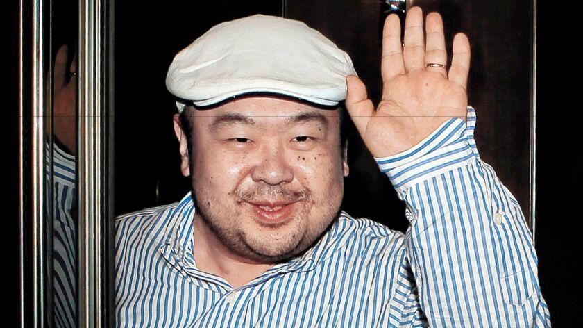 Kim Jong Nam in June 2010.