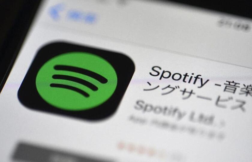 Spotify adquiere la plataforma de producción musical SoundBetter