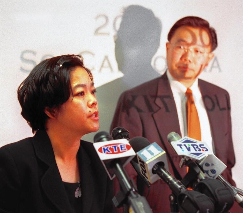 Kathay Feng