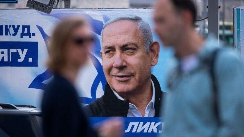 Israel election campaign, Jerusalem - 05 Apr 2019