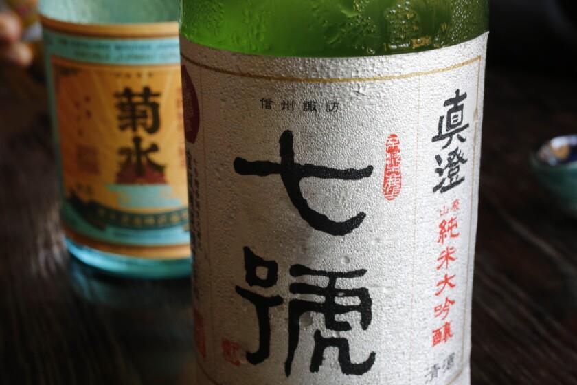 Masumi sake