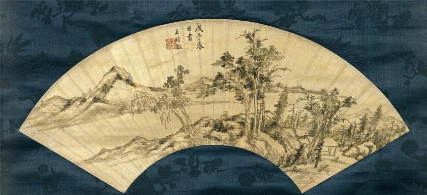 """Wang Shimin, """"Landscape,"""" 1648, ink on gold-flecked paper fan"""