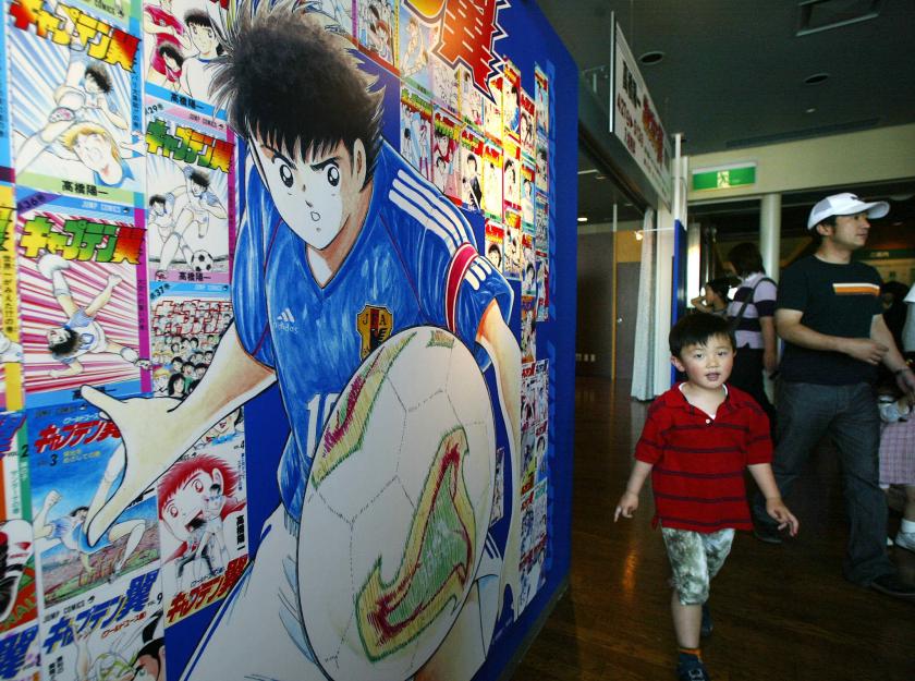 大空翼は2002年に東京で開催されたコミックフェアに出品されました。