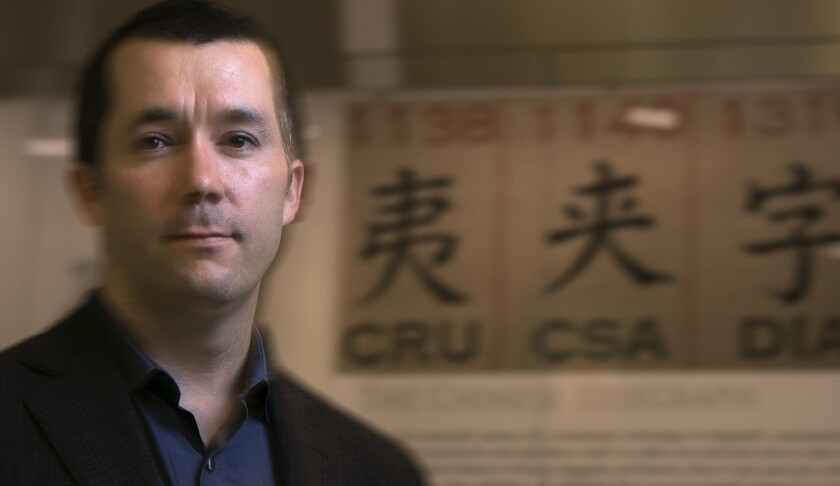 Tom Mullaney, associate professor of Chinese history at Stanford University.