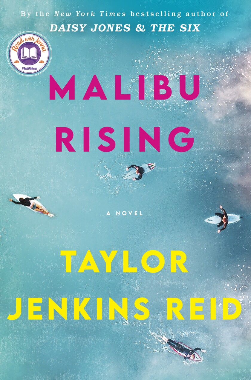 """The cover of the book """"Malibu Rising"""" by Taylor Jenkins Reid"""