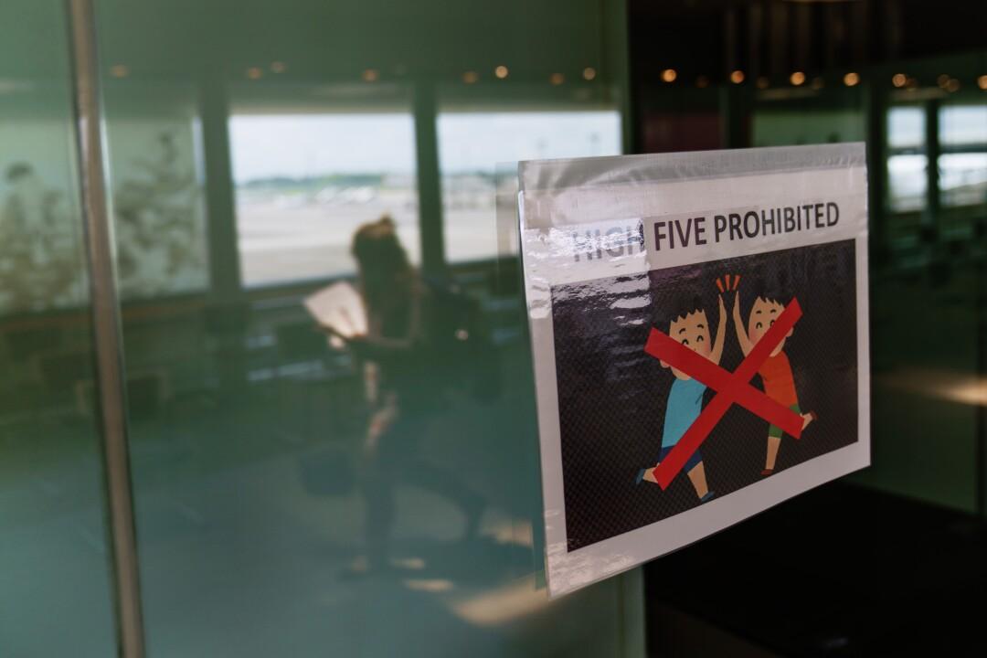 """علامت می گوید """"پنج ممنوع"""""""