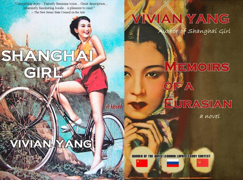 Best_Bet.Vivian_Yang