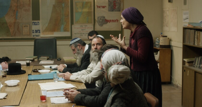 'Rabin, The Last Day'