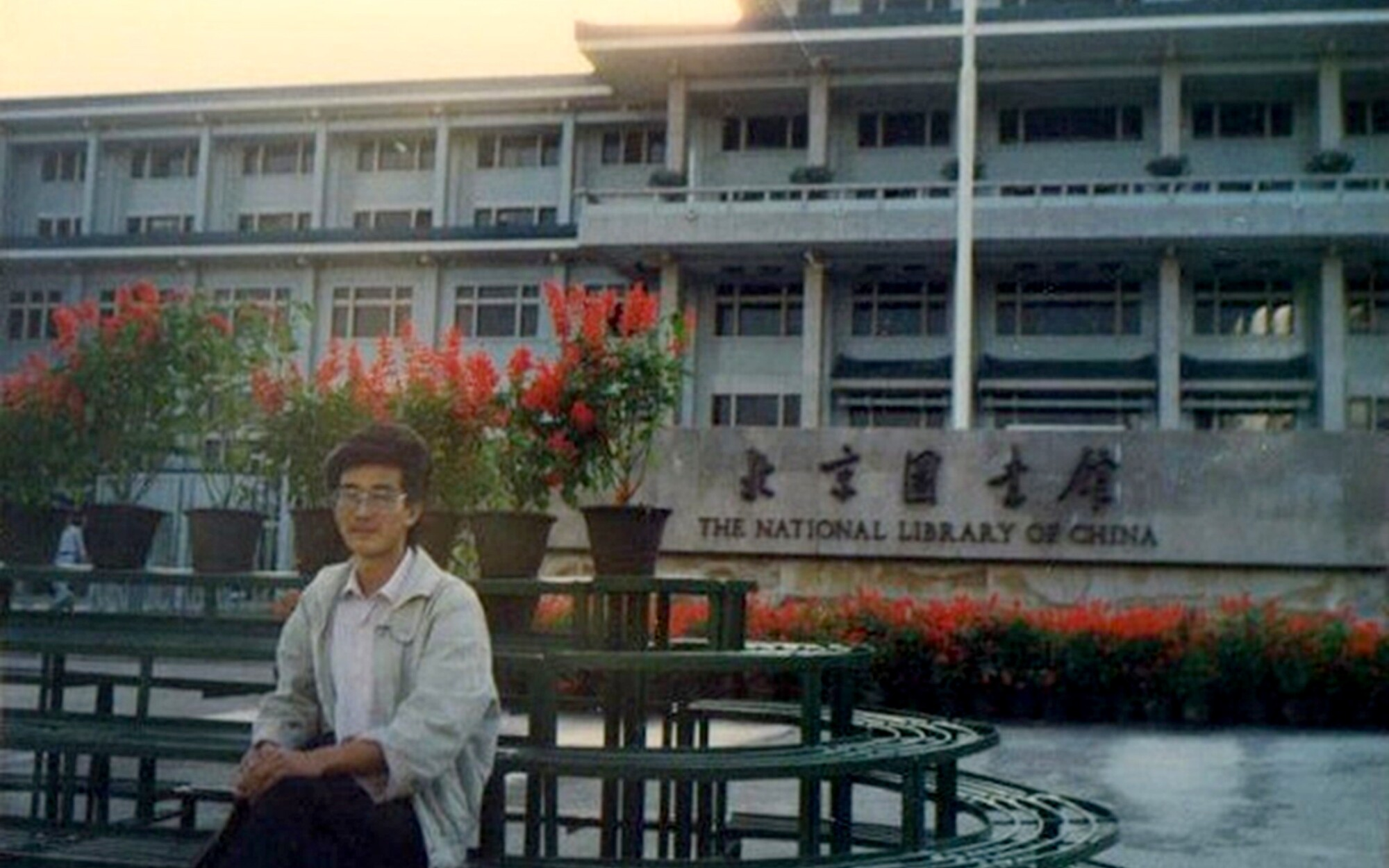 Lu Chunlin, a graduate student, was killed during the Tiananmen Square protests in 1989. He was 27 years old at the time.