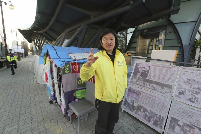 South Korea Horror Home Adoptions