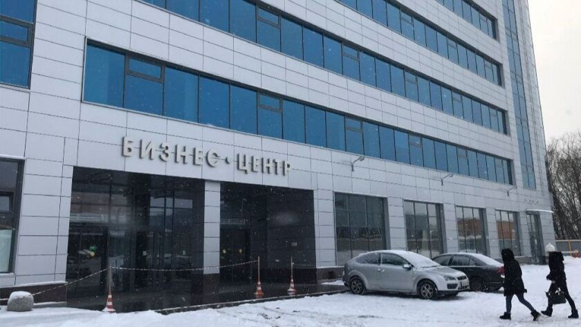 """A business center believed to be the location of a """"troll farm"""" in St. Petersburg, Russia."""