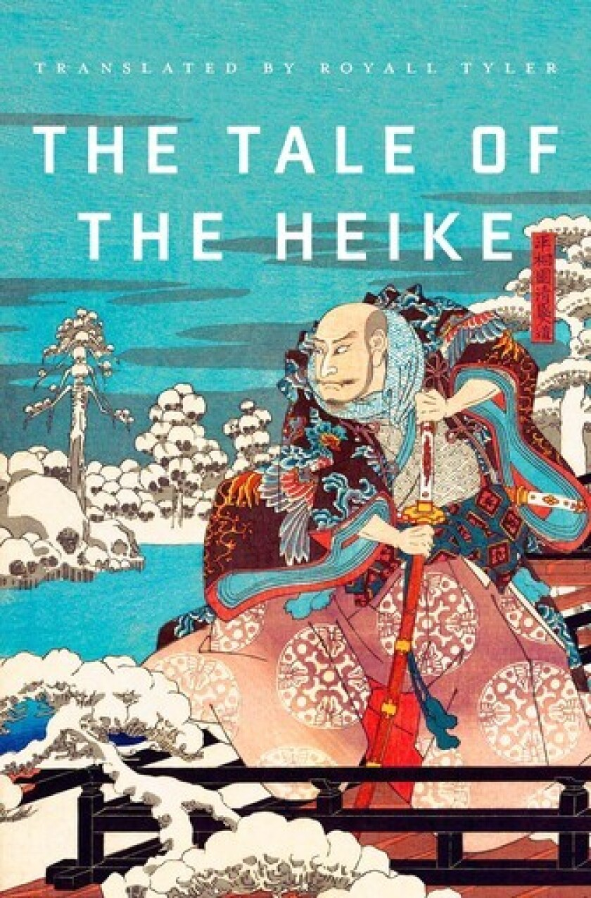 """Cover of """"Tale of the Heike."""""""