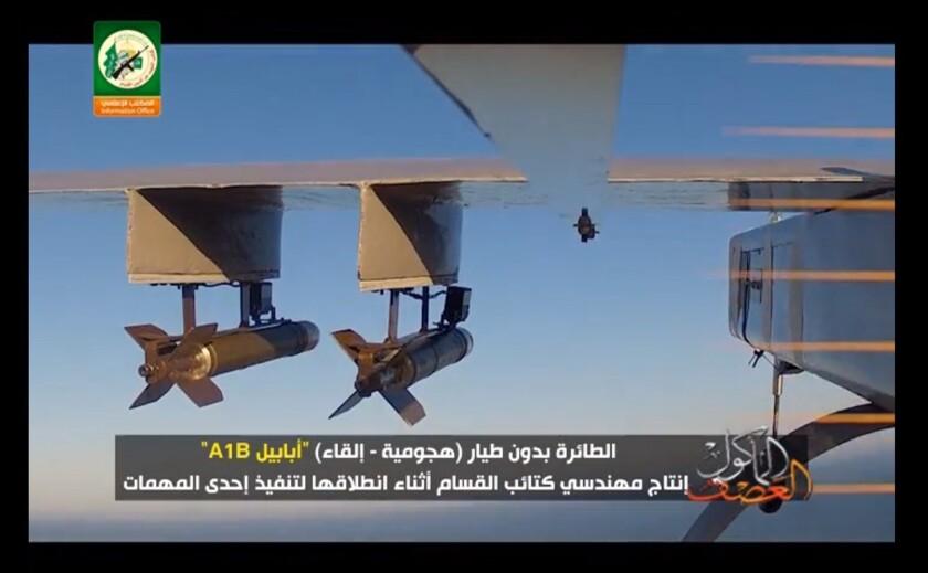 Hamas drone