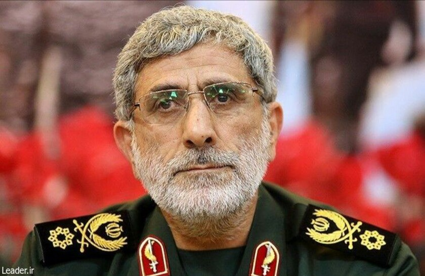 Maj. Gen. Esmail Ghaani