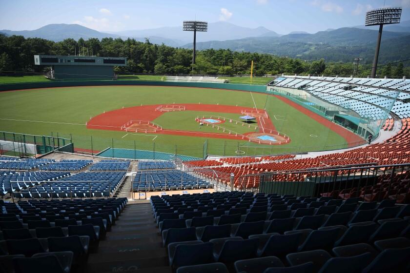 The Fukushima Azuma baseball stadium.