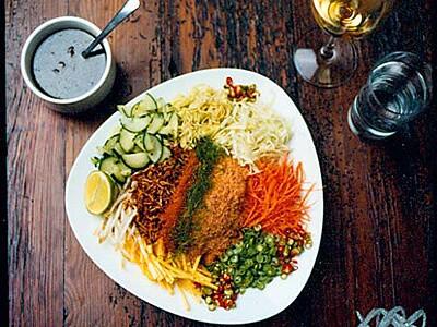Dish #1