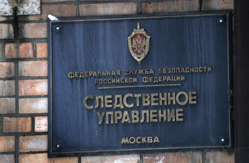 Placa situada en el edificio donde se encuentra el departamento de investigación del Servicio Federal de Seguridad (FSB, antiguo KGB), en Moscú, Rusia, hoy, 4 de enero de 2019. Paul Whelan, el estadounidense detenido en Rusia acusado de espionaje, podría ser también ciudadano canadiense por haber nacido en Ottawa. EFE