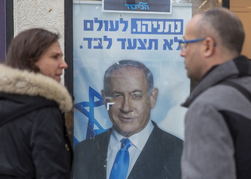 Campaign poster for Israeli Prime Minister Benjamin Netanyahu