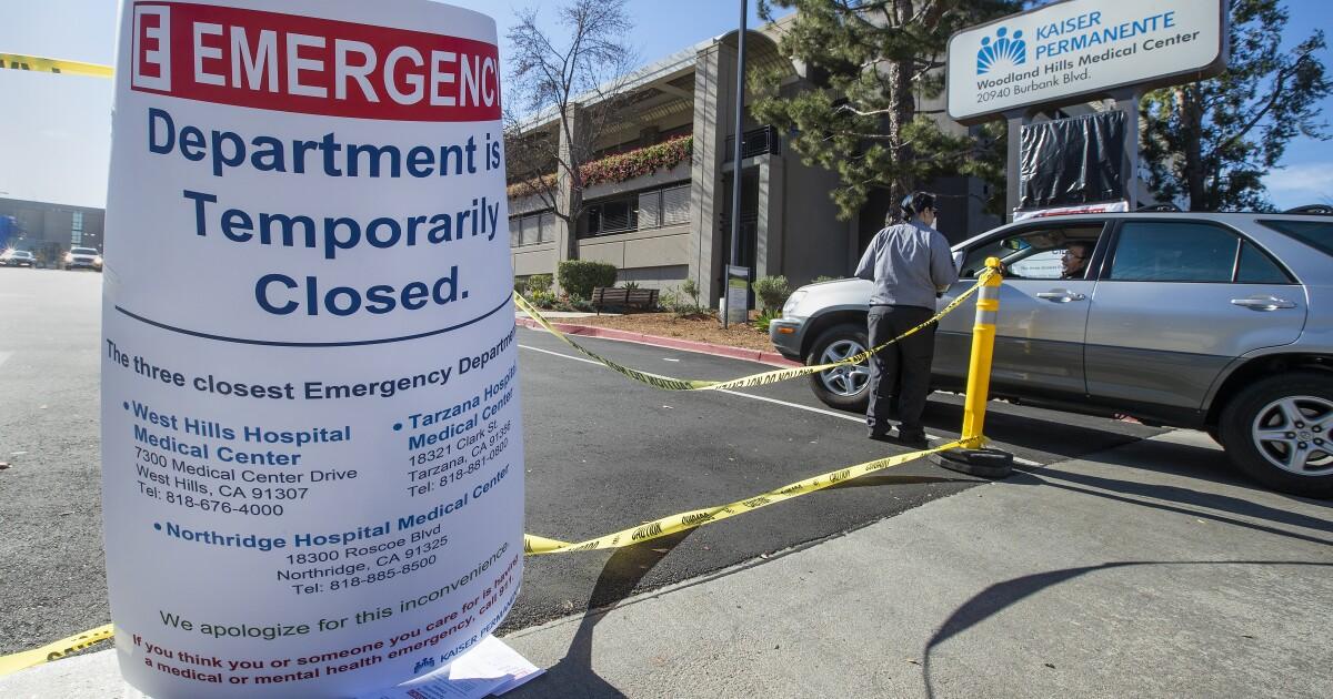 ウッドランドヒルズ病院館後のウォーターラインの休憩を促閉鎖